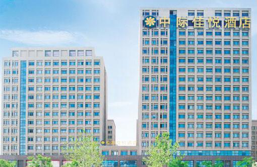 "<div style=""text-align:center;""> 中际佳悦酒店 </div>"
